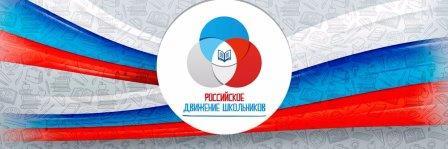 http://boldino-ddt.ucoz.ru/lider/1500x500.jpg